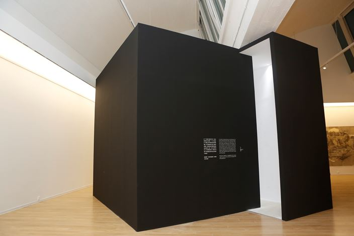 Exhibition view: Group Exhibition, Five Monologic Spatial Dialogues,Tang Contemporary Art, Beijing(4 January–29 February 2020). CourtesyTang Contemporary Art.