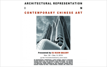 ARCHITECTURAL REPRESENTATION IN CHINESE CONTEMPORARY ART