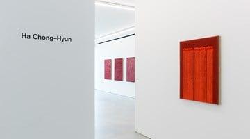Contemporary art exhibition, Ha Chong-hyun, Ha Chong-hyun at Blum & Poe, Tokyo, Japan