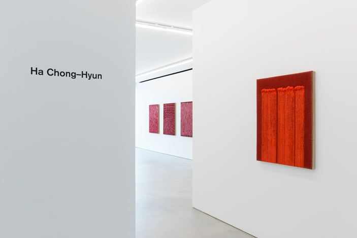 Exhibition view: Ha Chong-hyun, Blum & Poe, Tokyo (23 March–18 May 2019). © Ha Chong-hyun. Courtesy the artist and Blum & Poe, Los Angeles/New York/Tokyo. Photo: SAIKI.