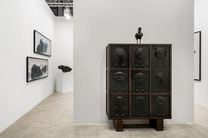 Exhibition view:West Bund Art & Design 2020, West Bund Art Center, Shanghai (12–15 November 2020). Courtesy Galerie Dumonteil.
