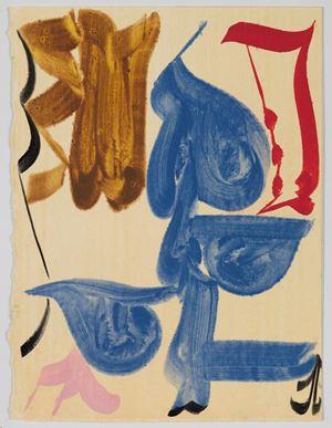 Romanesque Variation by Patricia Treib contemporary artwork