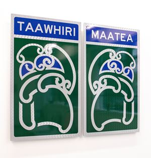 Taawhirimaatea by Kauri Hawkins contemporary artwork
