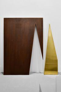 1/5 by M'barek Bouhchichi contemporary artwork sculpture