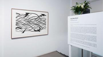 Contemporary art exhibition, Paloma Polo, Superposición at Sabrina Amrani, Madera, 23, Madrid