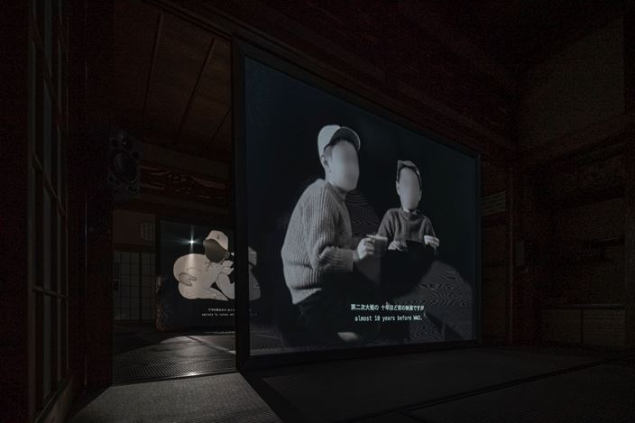 Ho Tzu Nyen, Hotel Aporia, (2019). Site specific installation at the Kiraku-Tei, Toyota City, 6 channel video projection, 24 channel sound, automated fans, lights, transducers and show control system. Courtesy of the artist and Edouard Malingue Gallery