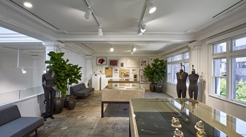 Contemporary art exhibition, Group Exhibition, Portable Art. A Project by Celia Forner at Hauser & Wirth, Los Angeles, USA