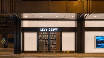 Lévy Gorvy contemporary art gallery in Hong Kong
