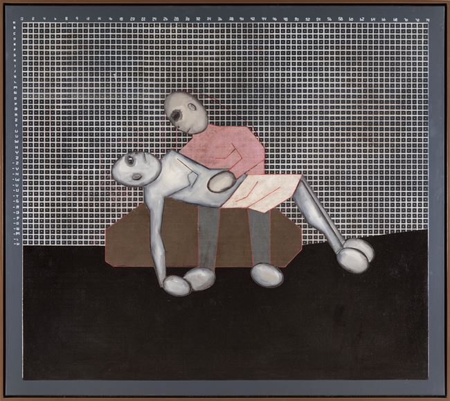 13. A.O.: Don't emotional blackmail people, you are responsible for your own life! by Thomas Zipp contemporary artwork