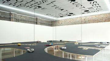 Contemporary art exhibition, Rafael Domenech, Imperfect Fragments of an Uncertain Whole at Hua International, Beijing