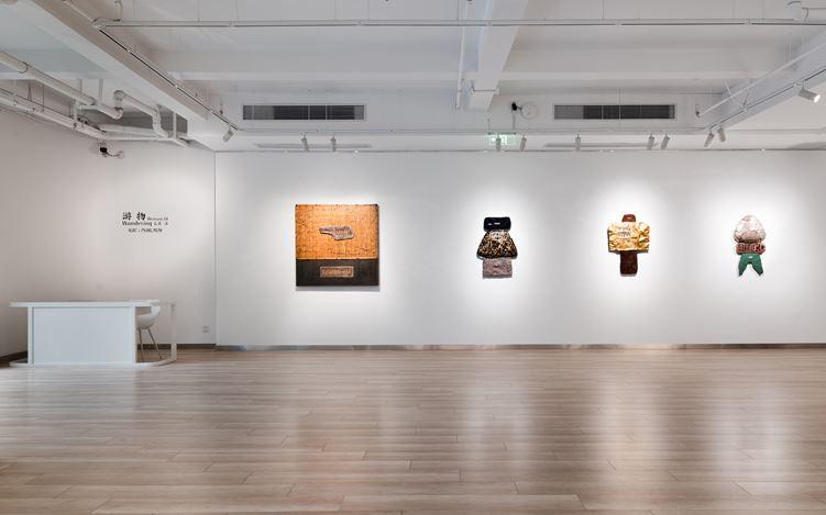 Installation view:Wensen Qi,Wandering, Galerie Dumonteil, Shanghai (11 July–29 August 2020). Courtesy Galerie Dumonteil © Susan TAN.