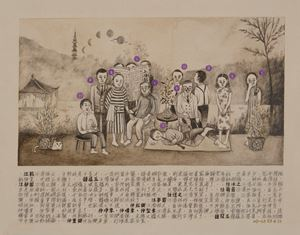 Numb Numbers: 7. Home South 縷數:七、南方家園 by Ho Sin Tung contemporary artwork