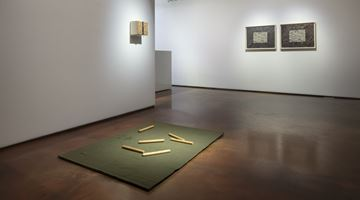 Contemporary art exhibition, CHOI Byungso, 意味와 無意味 SENS ET NON-SENS: Works from 1974–2020 at Arario Gallery, Seoul, South Korea