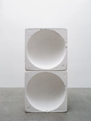 A Hollow Space Within A Solid Object, Piled Up by Mike Meiré contemporary artwork