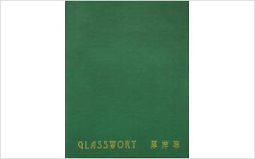 Glasshort