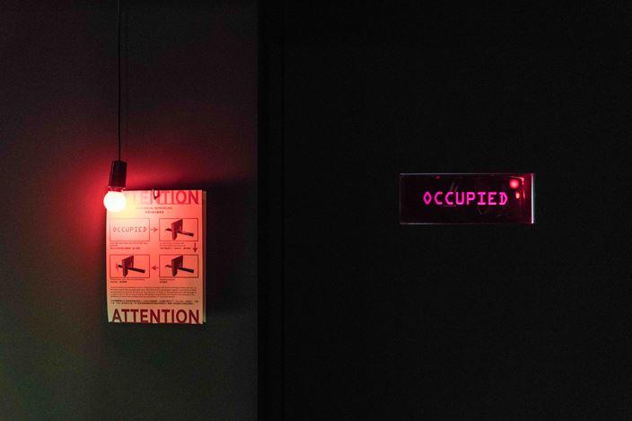 Exhibition view: Vvzela Kook, Confidential Records: Overwrite, Para Site, Hong Kong (5 December 2020–21 February 2021). Courtesy Para Site. Photo: Yi Yi Lily Chan.