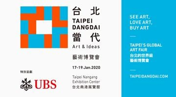 Contemporary art exhibition, Taipei Dangdai 2020 at Galerie Eva Presenhuber, Zurich