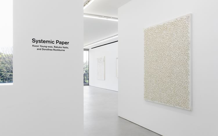 Exhibition view: Systemic Paper, Blum & Poe, Tokyo (15 Apr - 17 Jun, 2017). Courtesy of the artists and Blum & Poe, Los Angeles/New York/Tokyo. Photo: Shizune Shiigi.