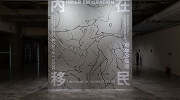 Contemporary art exhibition, Vladimír Kokolia,, Inner Emigration: The Frame of an Image Is You at Taipei Fine Arts Museum, Taipei