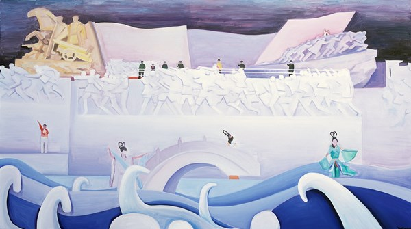 From Coast to Plateau by Yu Guo contemporary artwork