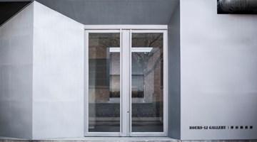 Boers-Li Gallery contemporary art gallery in Beijing, China