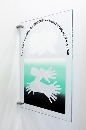 Poem (unknow because hidden) by José León Cerrillo contemporary artwork