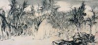 Grain Rain by Zheng Li contemporary artwork works on paper