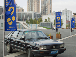 New propositions on curatorial practice: the making of the 11th Shanghai Biennale