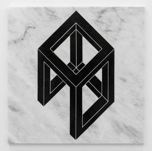 Open Cube/ After LeWitt 9 by Hamra Abbas contemporary artwork