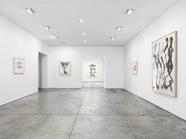 "Suh Se Ok<br><em>Solo Exhibition</em><br><span class=""oc-gallery"">Lehmann Maupin</span>"