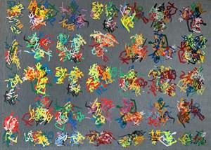 Embroidery No.2 by Zheng Guogu contemporary artwork
