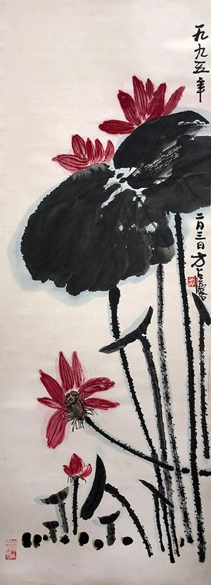 Three Scarlet Lotus by Fang Zhaoling contemporary artwork
