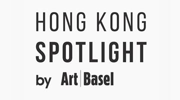 Contemporary art exhibition, Art Basel: Hong Kong Spotlight at Perrotin, Paris