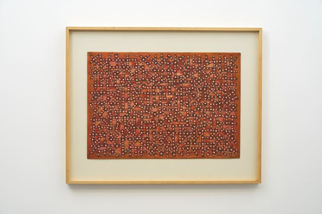 Work 2000-7 by Chen Qiang contemporary artwork