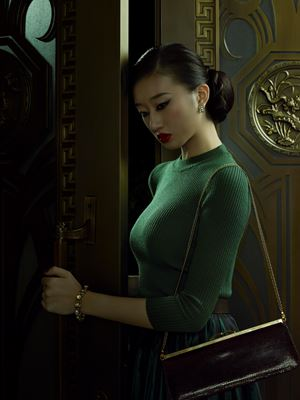 Du Mansion - Portrait 01 by Erwin Olaf contemporary artwork