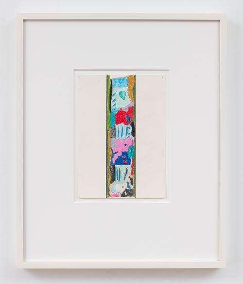 Section Still Life Study by Matt Connors contemporary artwork
