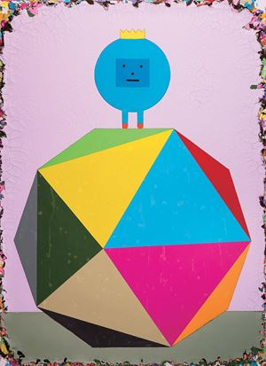 The King Who is Doing Nothing but Standing on a Colorful Ball by Lai Chiu-Chen contemporary artwork