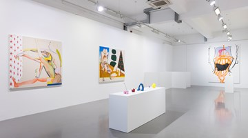 Contemporary art exhibition, Group Exhibition, Condo London 2018: Slump Love at Pilar Corrias, London
