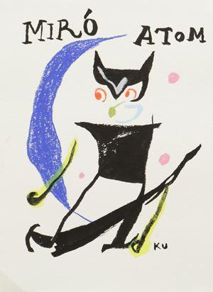 No. 19 by Kuroda Seitaro contemporary artwork