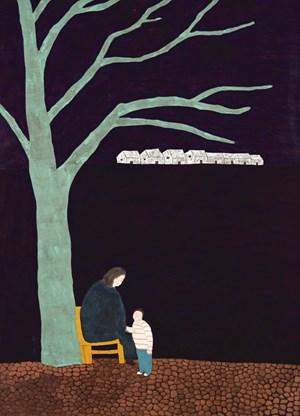 Be Good by Chu Hing-Wah contemporary artwork