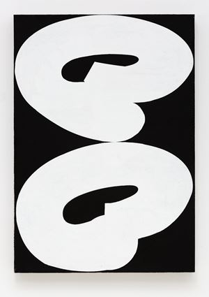 Edge Control #22, Brace, Brace GC19-0019 by Genevieve Chua contemporary artwork