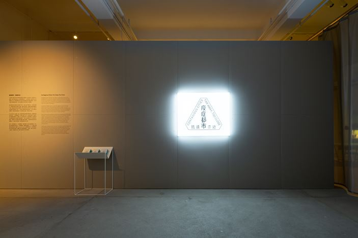 Exhibition view: Contagious Cities: Far Away Too Close, Tai Kwun Contemporary (26 January–28 April 2019). Courtesy Tai Kwun Contemporary.