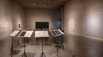 Contemporary art exhibition, Waqas Khan, (D)escribir el mundo. Waqas Khan at MUSAC at Sabrina Amrani, Online Only, Spain