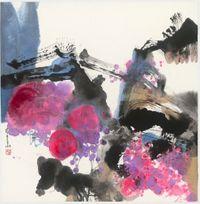 花園故事 Story of the Garden by Lee Chung-Chung contemporary artwork painting, works on paper, drawing