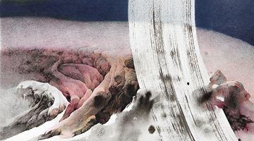 Contemporary art exhibition, Asia Now 2020 at Galerie Maria Lund, Paris