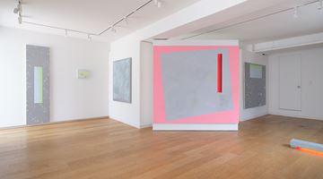 Contemporary art exhibition, Min Ha Park, Peculiar Weather at Whistle, Seoul, South Korea