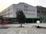The West Bund Art & Design fair seals Shanghai art's gentrification