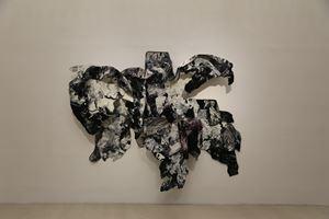 Boom (1) by Patricia Perez Eustaquio contemporary artwork