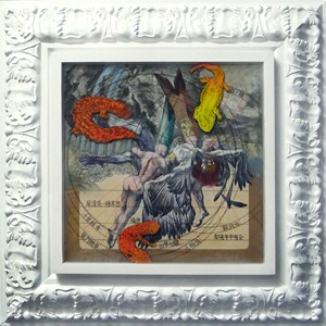 The Bird People - G5 by Gong Xu contemporary artwork mixed media