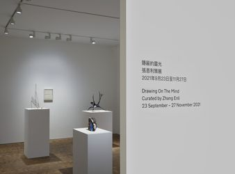 Contemporary art exhibition, Group Exhibition, Drawing on the Mind at Hauser & Wirth, Hong Kong, SAR, China